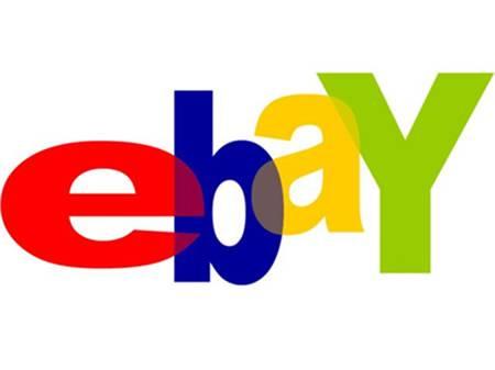 tienda ebay